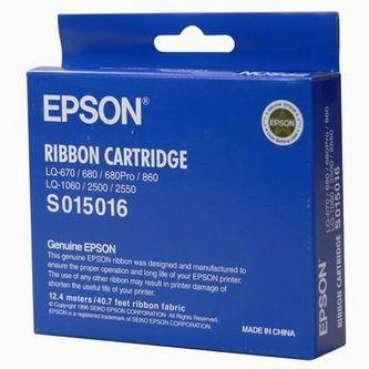 Páska do tiskárny pro Epson LQ 2500, 2550, LQ 860, LQ 670, 680, 1060,nylon, čern
